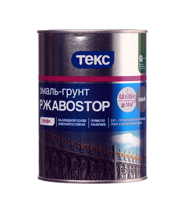 Грунт-эмаль по ржавчине Текс РжавоStop серая 3в1 0,9 кг