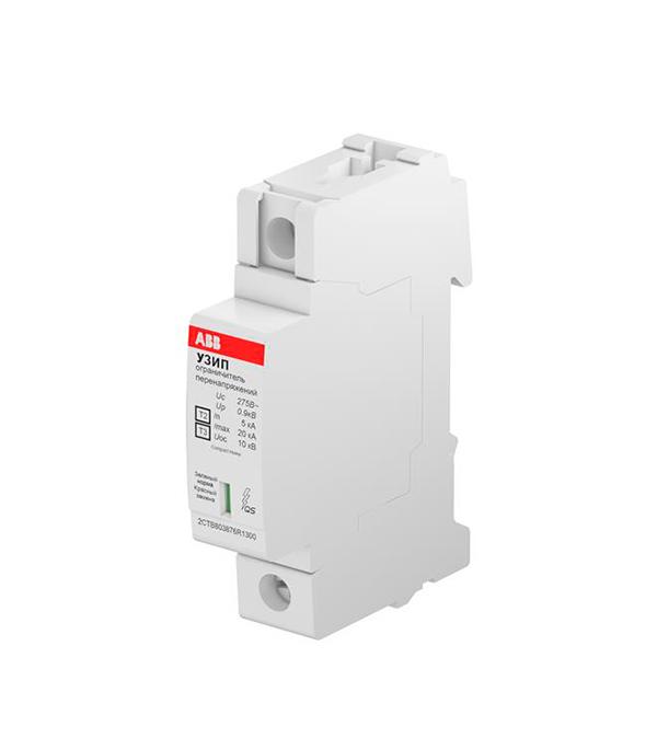 Ограничитель напряжения УЗИП OVR H T2-T3 20-275 P QS цена