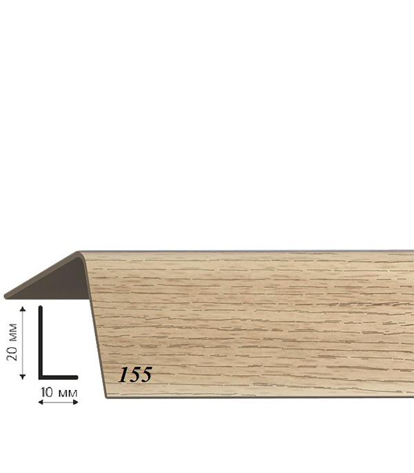 Угол пластиковый арочный с тиснением 10х20х2700 бук натуральный 155 угол пластиковый с тиснением 30х30х2700 бук натуральный 155