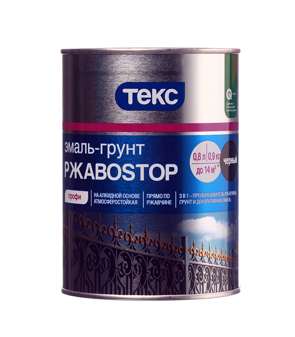 Грунт-эмаль по ржавчине Текс РжавоStop черная 3в1 0,9 кг