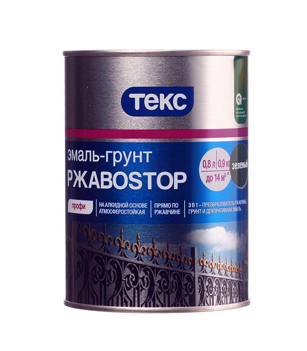 цена на Грунт-эмаль по ржавчине Текс РжавоStop зеленая 3в1 0,9 кг