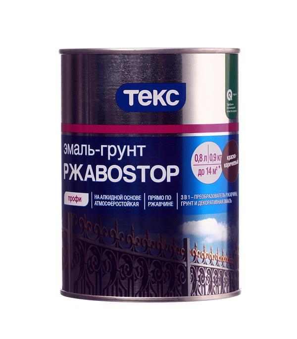 цена на Грунт-эмаль по ржавчине Текс РжавоStop красно-коричневая 3в1 0,9 кг