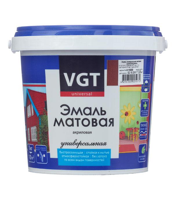 Эмаль акриловая матовая шоколадная VGT 1 кг эмаль акриловая матовая синяя vgt 1 кг