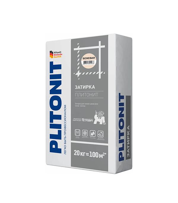 Затирка для плитки PLITONIT бежевая 20 кг