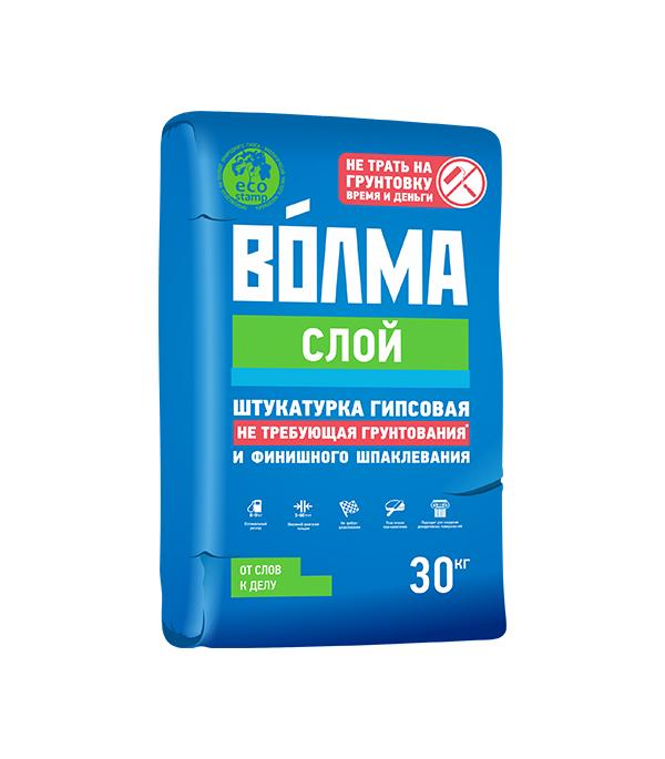 цена на Штукатурка гипсовая ВОЛМА Слой 30 кг
