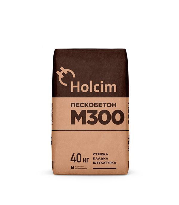Пескобетон Holcim М300 40 кг