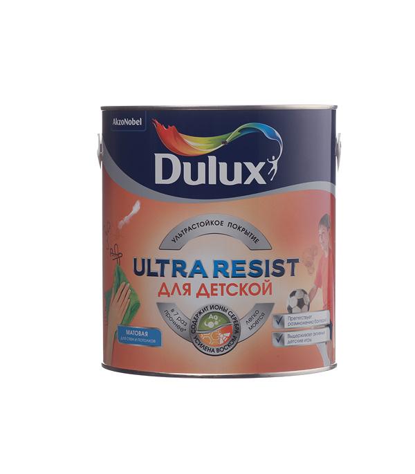 Краска водно-дисперсионная Dulux Ultra Resist для детской моющаяся белая основа BW 2,5 л краска в д гостиные и офисы ultra resist основа bw dulux 2 5 л