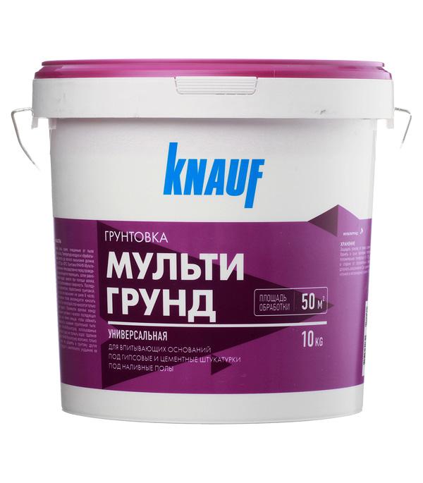 Купить Грунт универсальный Мультигрунд Кнауф 10 кг, Knauf, Белый