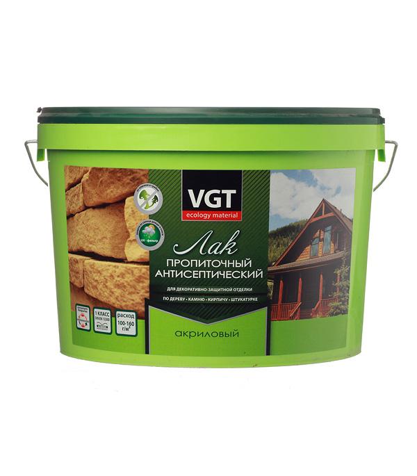 Лак антисептик акриловый VGT калужница 9 кг восковый состав защитный vgt по венецианской штукатурке 0 9 кг