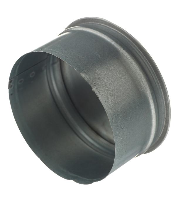 Заглушка оцинкованная d125 мм врезка оцинкованная для круглых стальных воздуховодов d125х100 мм