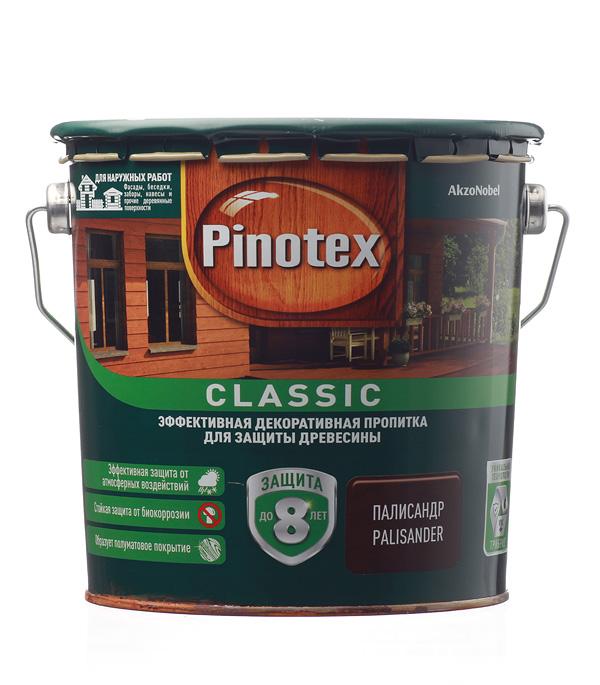 Купить Декоративно-защитная пропитка для древесины Pinotex Classic палисандр 2.7 л, Палисандр