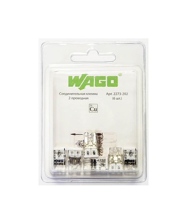 Купить Зажим клемма Wago 2273-202 на 2 провода 0, 5-2, 5 мм кв без пасты 6 шт