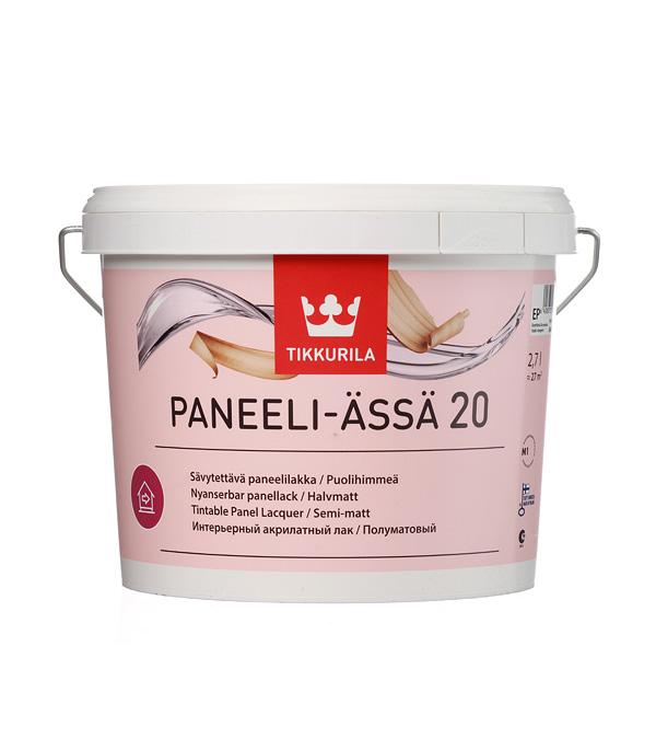 Лак водоразбавляемый Tikkurila Paneeli-Assa основа EP полуматовый 2.7 л защитный состав д внутр работ paneeli assa ep 9л