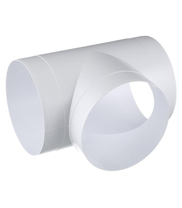 Тройник для круглых воздуховодов пластиковый d160 мм 90° врезка оцинкованная для круглых стальных воздуховодов d125х100 мм