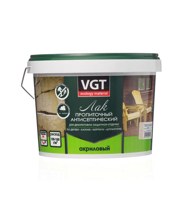 Лак антисептик акриловый VGT белый 2,2 кг все цены
