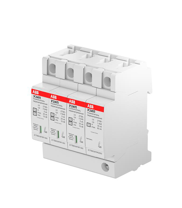 Ограничитель напряжения УЗИП OVR H T2-T3 3N 20-275 P QS цена