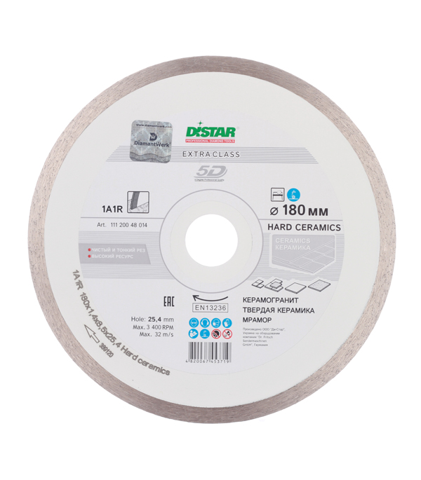 Диск алмазный сплошной по керамике DI-STAR 5D 180x25,4 мм диск алмазный сплошной по керамике 180х25 4 22 2 мм shaft