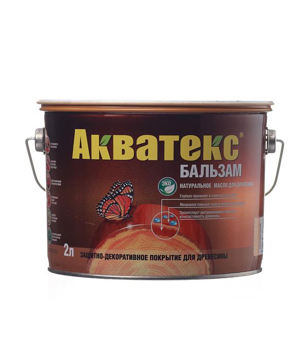 Купить Масло для дерева Акватекс Бальзам бесцветный 2 л, Бесцветный