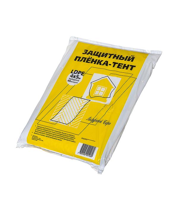 Купить Защитная пленка толщина 40 мк 20 кв.м, Однослойный