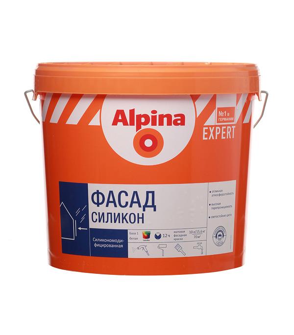 Краска водно-дисперсионная фасадная Alpina Expert белая основа 1 10 л цена в Москве и Питере