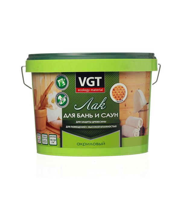 Лак VGT для бань и саун акриловый бесцветный 2,2 кг