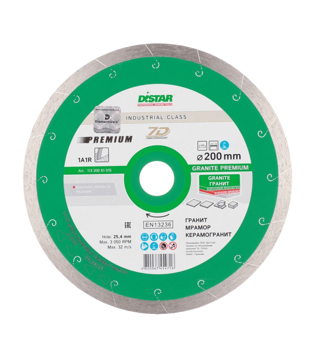 Диск алмазный сплошной по керамограниту DI-STAR 7D 200x1,7x25,4 мм диск алмазный сплошной по керамике 150х22 2 мм shaft