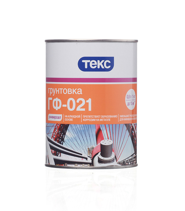 Грунт Текс ГФ-021 красно-коричневый 1 кг