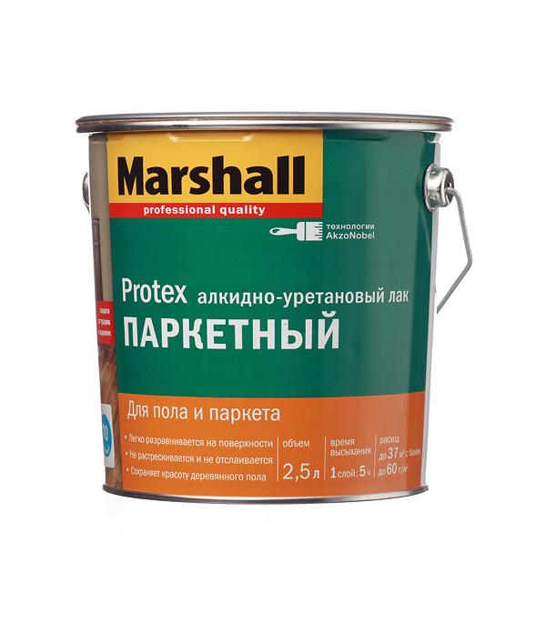 Фото - Лак алкидно-уретановый паркетный Marshall Protex бесцветный 2,5 л матовый лак marshall protex parke cila 40 алкидно уретановый бесцветный 2 5 л