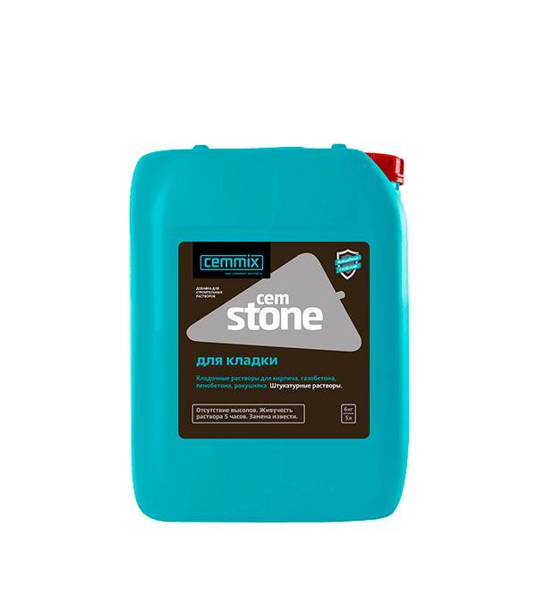 Добавка CemStone для кладочных и штукатурных растворов 5 л
