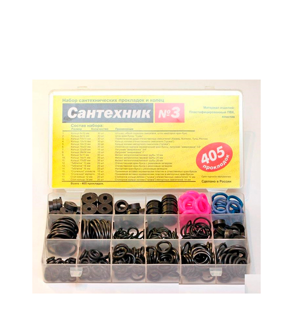 Набор сантехнических прокладок Сантехник №3 для смесителя 143192440 войлочное кольцо