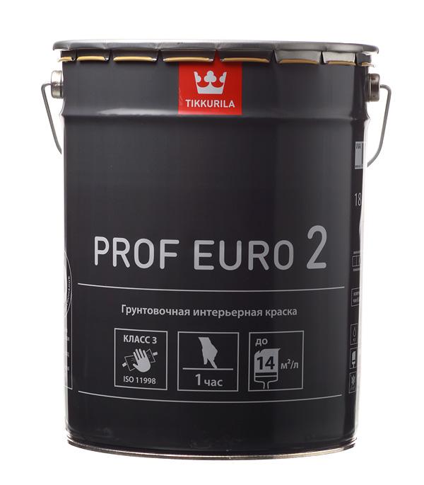 Краска водно-дисперсионная интерьерная Tikkurila PROF EURO 2 белая основа VVA 18 л стоимость