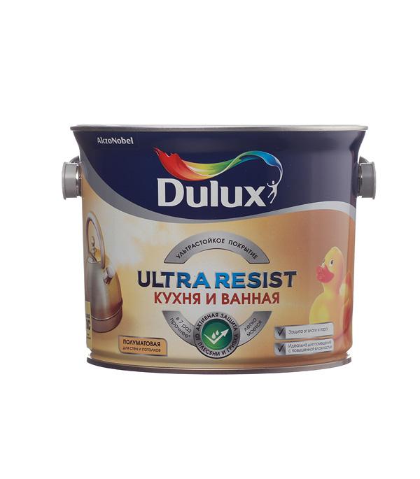 Краска водно-дисперсионная Dulux Ultra Resist кухня и ванная моющаяся основа BC 2,3 л краска в д для детской ultra resist основа bc dulux 2 3 л