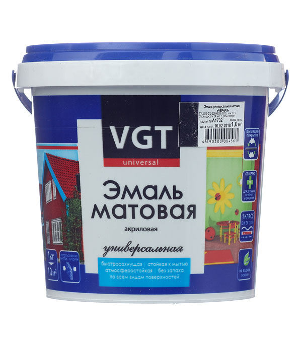 Эмаль акриловая матовая черная VGT 1 кг эмаль универсальная матовая основа c vgt 30 кг