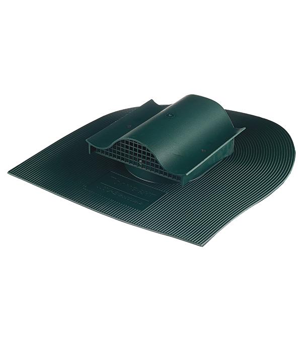 Аэратор Поливент-КТВ-вентиль для гибкой черепицы зеленый стоимость