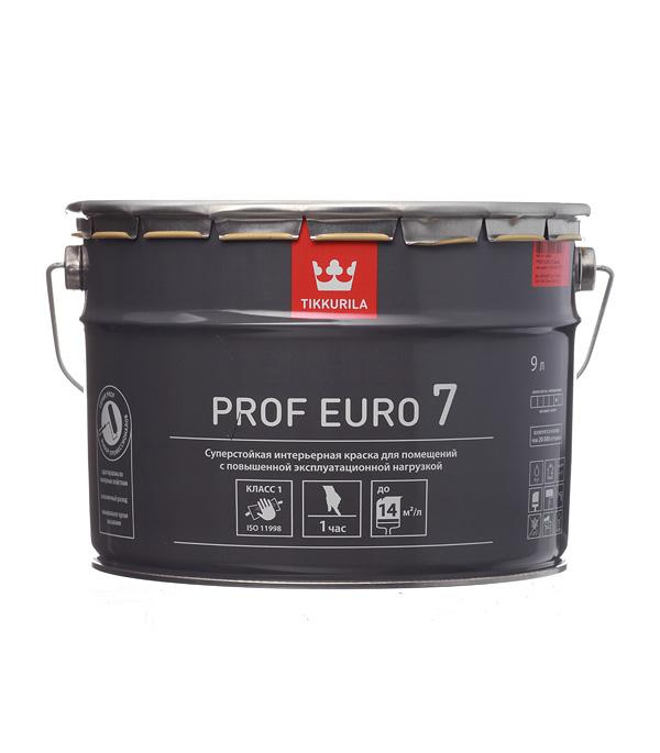 цена на Краска водно-дисперсионная Tikkurila PROF EURO 7 моющаяся основа C 9 л
