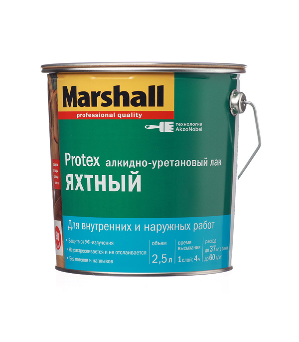 цена на Лак алкидно-уретановый яхтный Marshall Protex бесцветный 2,5 л глянцевый