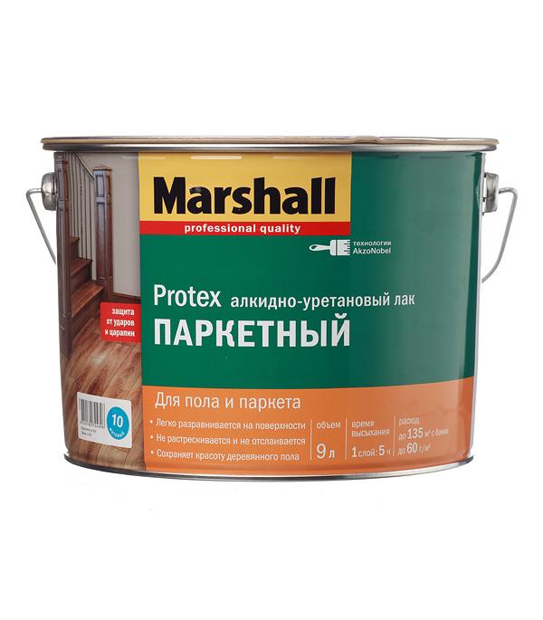 Лак алкидно-уретановый паркетный Marshall Protex бесцветный 9 л матовый