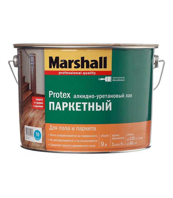 Фото - Лак алкидно-уретановый паркетный Marshall Protex бесцветный 9 л матовый лак marshall protex parke cila 40 алкидно уретановый бесцветный 2 5 л