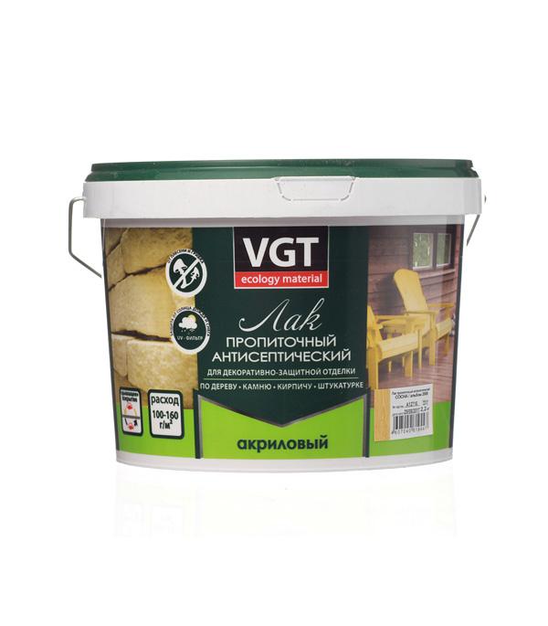 Лак антисептик акриловый VGT сосна 2,2 кг