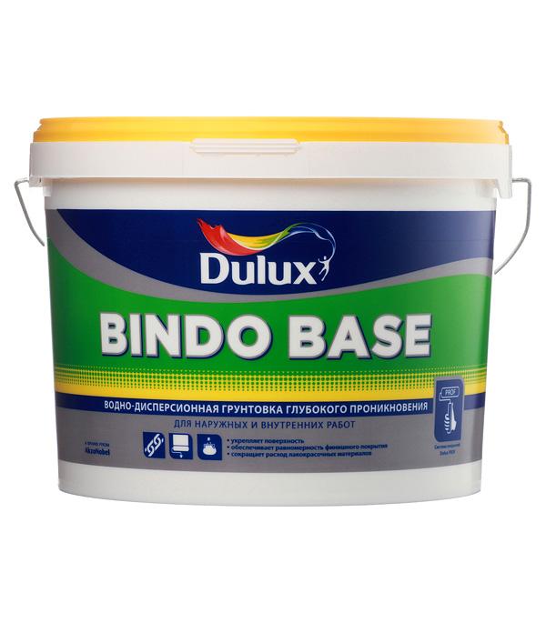 Грунт Bindo Base Dulux водно-дисперсионный 10 л пинотекс base грунт 2 7 л
