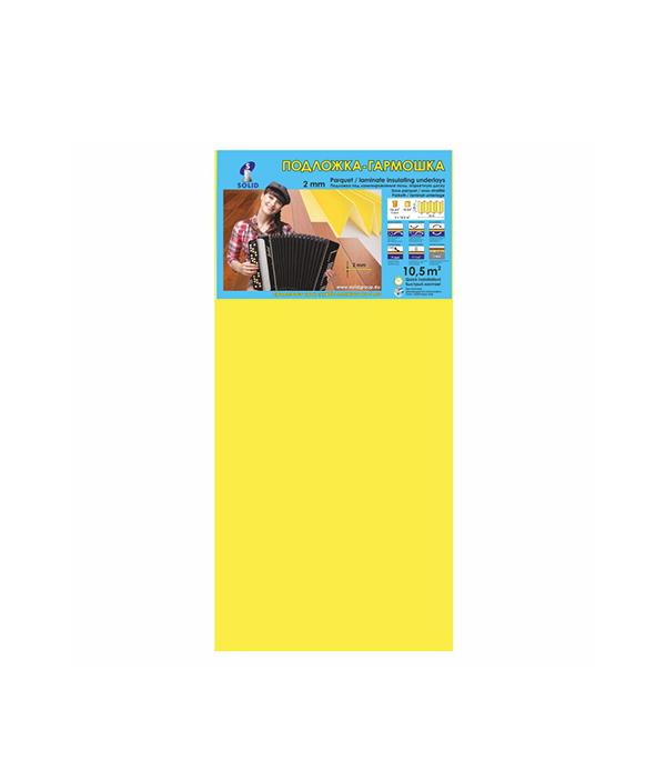 Купить Подложка-гармошка ХПС 2 мм (1, 05х10 м) Солид 10, 5 кв.м, Solid
