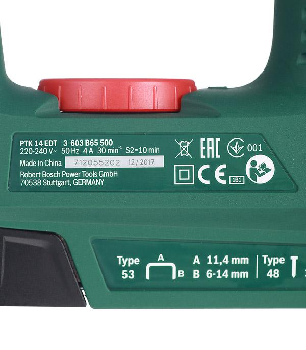 Скобозабивной пистолет электрический Bosch PTK 14 EDT (603265520)