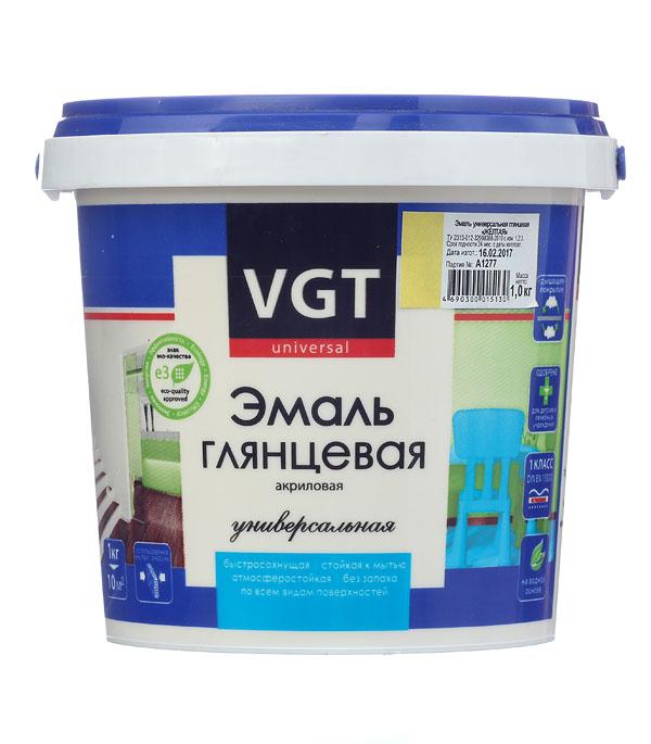 Эмаль акриловая глянцевая желтая VGT 1 кг эмаль акриловая матовая песочная vgt 1 кг