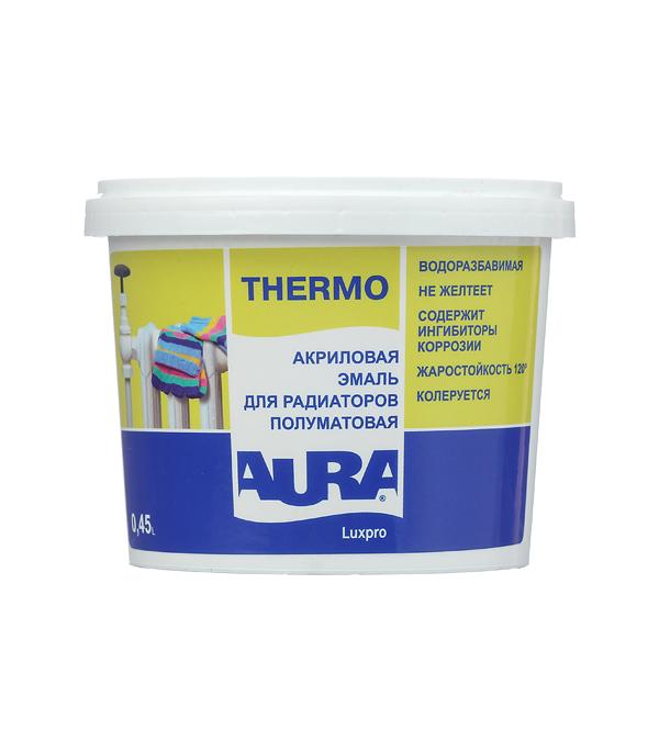 Эмаль для радиаторов в/д Aura Luxpro Thermo полуматовая 0,45 л цена в Москве и Питере