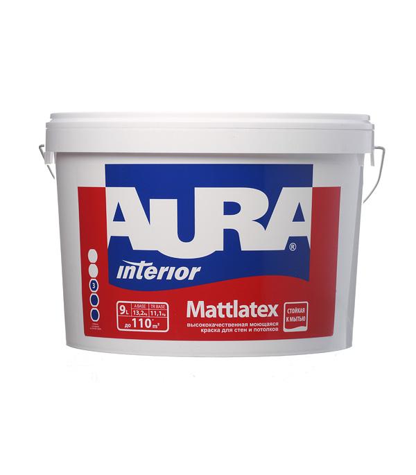 Краска водно-дисперсионная Aura Interior Mattlatex моющаяся основа TR 9 л фото
