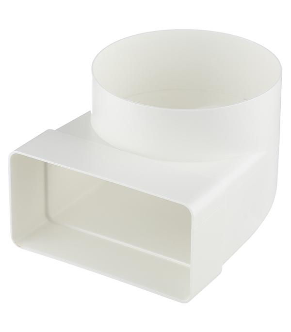 Соединитель угловой 90º пластиковый для плоских воздуховодов 55х110 мм с круглыми d100 мм трия шкаф нижний угловой с углом 90 бьюти грэй ну90 72 2др ну