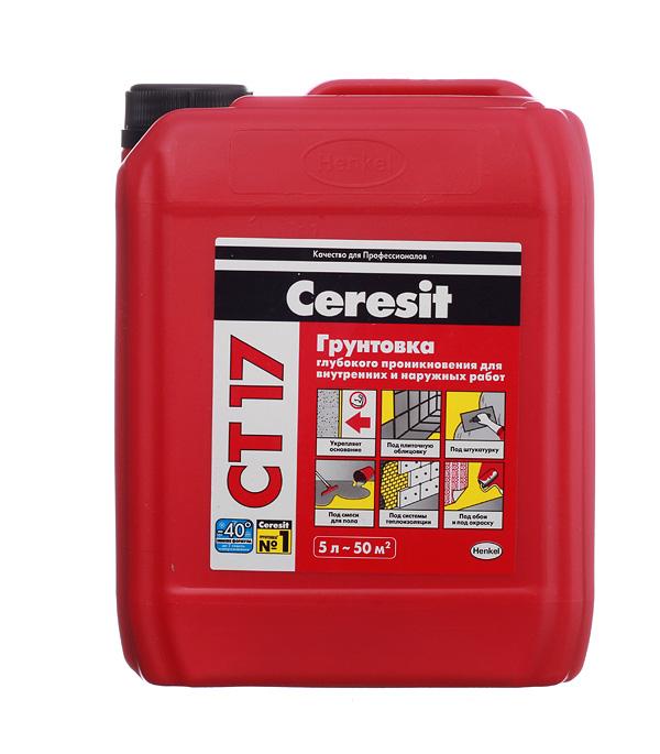 Купить Грунт Ceresit CT17 5 л, Желтый