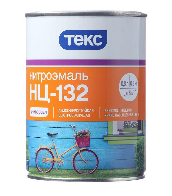 Эмаль НЦ-132 Текс синяя 0.8 кг