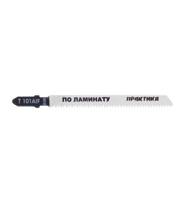 Пилки для лобзика по ламинату для прямых пропилов Практика T101AIF 3-30 мм (2 шт)