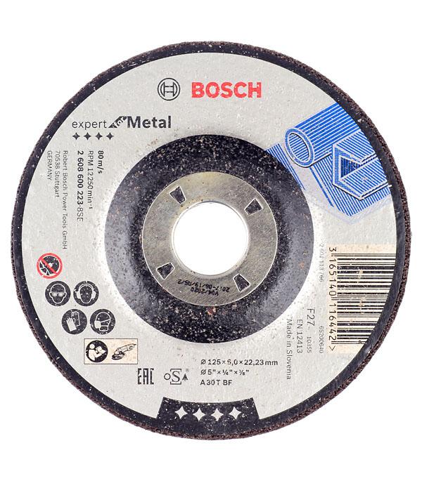 Круг зачистной по металлу Bosch 125х22х6 мм вогнутый круг зачистной обдирочный для нержавейки 150х22х6 мм inox bosch профи